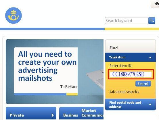 瑞典ems邮政包裹posten包裹查询方法
